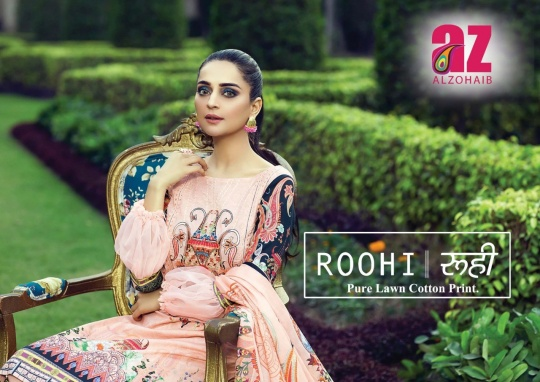 ALZOHAIB-ROOHI-PAKISTANI-LAWN-SUITS-8